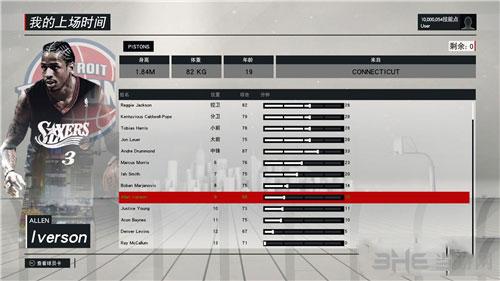 NBA 2K17艾弗森MC面补存档截图1