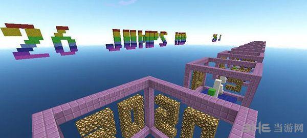 我的世界1.10.2跳跃跑酷地图MOD截图4