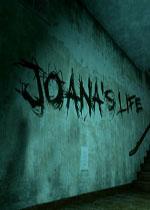 乔安娜的一生(Joana's Life)PC硬盘版