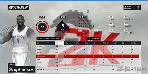 NBA 2K17 Viper������ͼ0