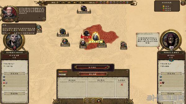 全面战争:战锤蒹葭汉化组汉化补丁截图3