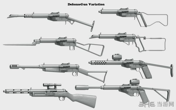 辐射4装备物品-枪MOD截图0