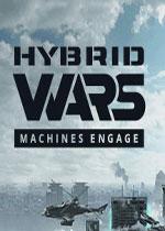 乱世战争(Hybrid Wars)PC硬盘版
