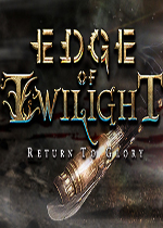 ��ĺ�߼�‭��‬�ط���ҫ(Edge of Twilight Return To Glory)��һ�����İ�