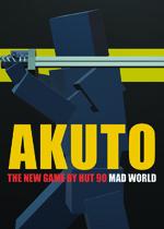 阿库托:疯狂世界(Akuto:Mad World)硬盘版