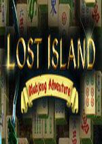 失落之岛:麻将冒险(Lost Island - Mahjong Adventure)PC硬盘版