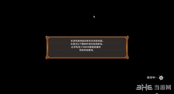 海贼王:燃烧之血轩辕汉化组简体汉化补丁截图0