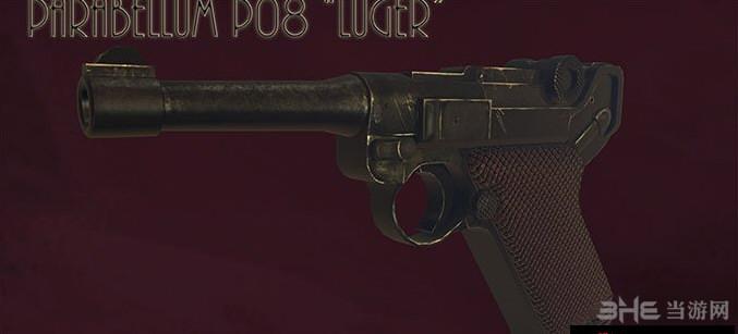 求生之路2鲁格手枪MOD截图3