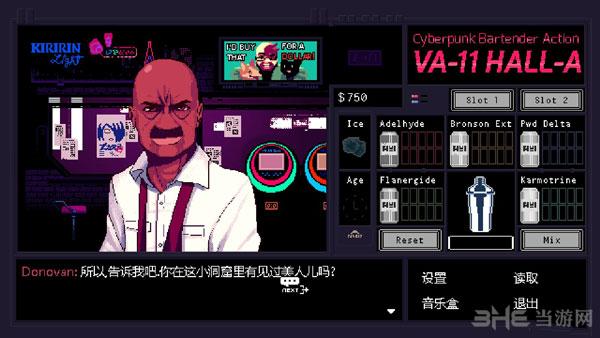 VA-11 HALL-A:赛博朋克酒保行动简体中文汉化补丁截图3