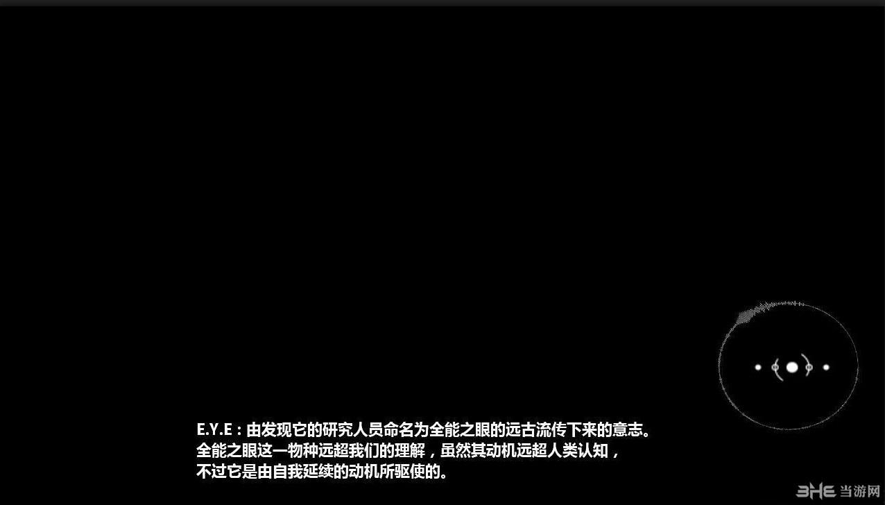 无人之境轩辕汉化组简体汉化补丁截图1