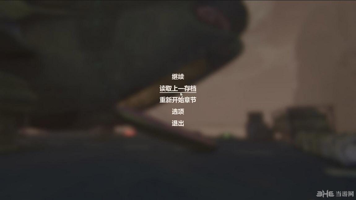 无人之境轩辕汉化组简体汉化补丁截图2