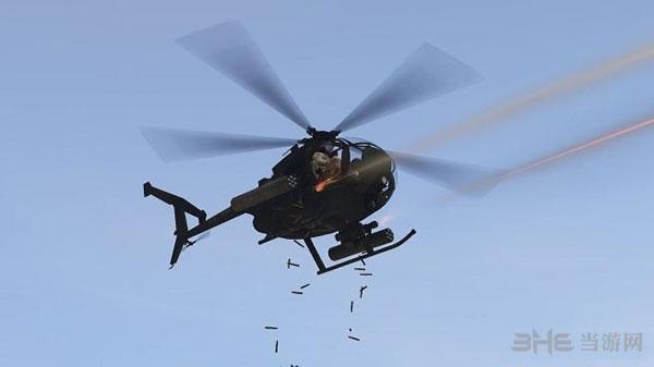 侠盗猎车手5 AH-6和MH-6小鸟直升机MOD截图2