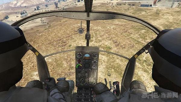 侠盗猎车手5 AH-6和MH-6小鸟直升机MOD截图3