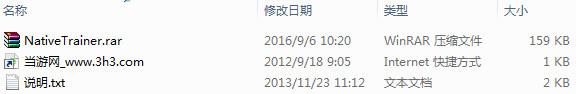侠盗猎车手5全DLC刷载具修改器截图1