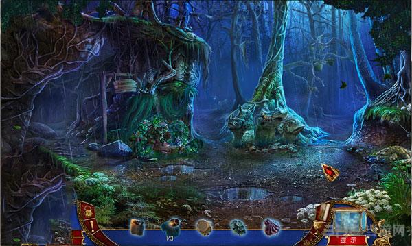 世界传奇9:遗忘的恶魔之岛截图2
