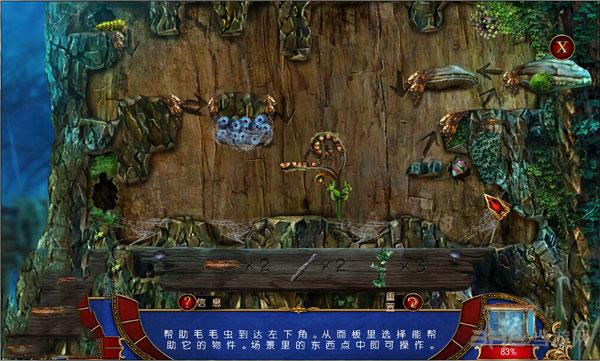 世界传奇9:遗忘的恶魔之岛截图3