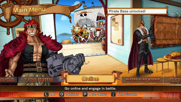 海贼王:燃烧之血联机破解补丁截图0