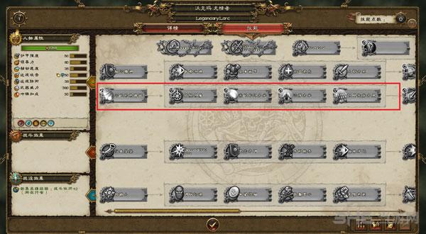 全面战争:战锤沃克玛增强MOD截图1