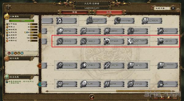 全面战争:战锤沃克玛增强MOD截图2