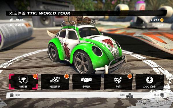 桌面赛车:世界巡回赛截图2