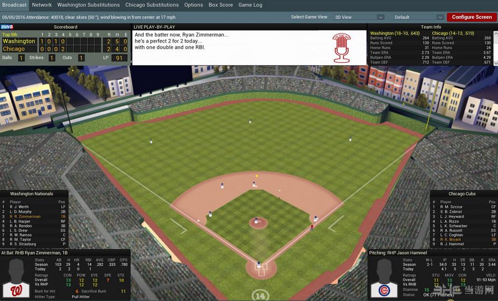 劲爆美国棒球17 v17.10.67升级档+破解补丁截图0