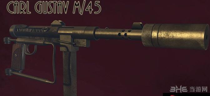 求生之路2卡尔古斯塔夫M45冲锋枪MOD截图2