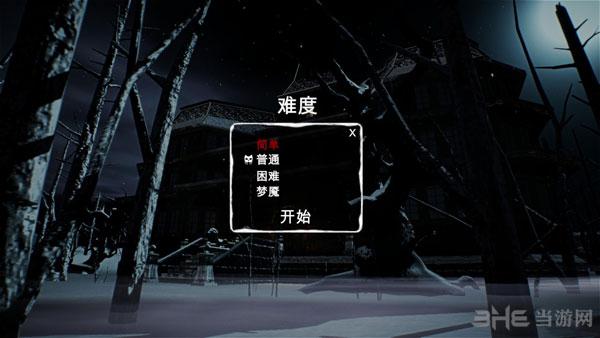诅咒简体中文汉化补丁截图3