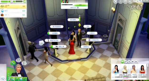 模拟人生4花园婚礼截图1