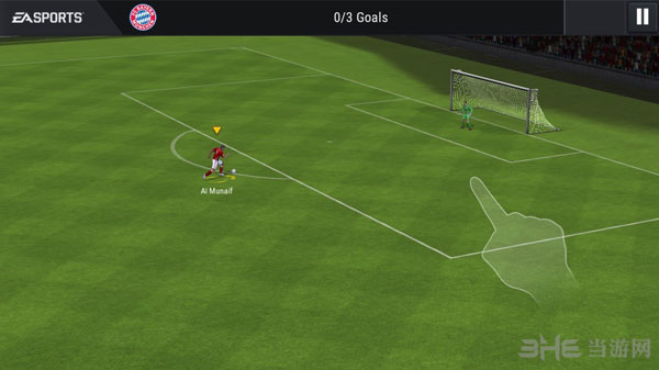 FIFA 17截图5