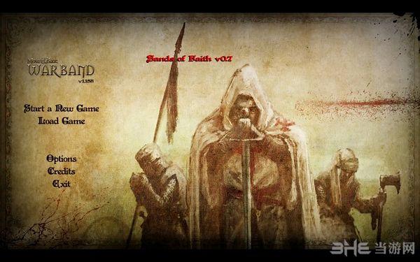 骑马与砍杀信仰之沙截图1