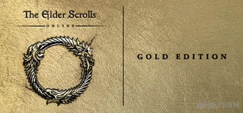 上古卷轴OL黄金版截图1