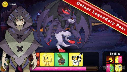 可爱怪物斗技场截图4