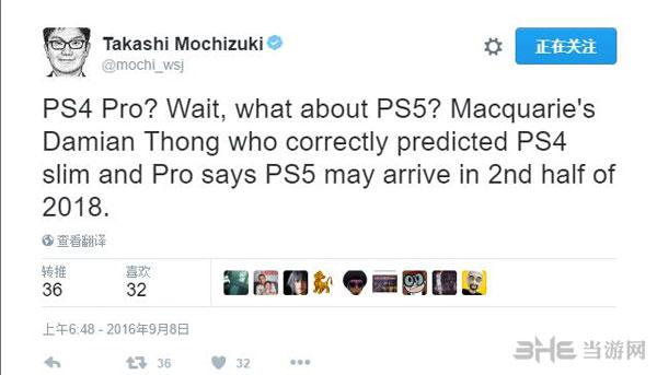 PS5截图2