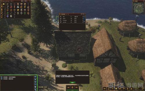 领地人生林中村落游戏截图3