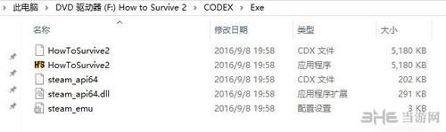 求生指南2中文设置配图1