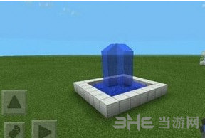 我的世界喷泉截图1