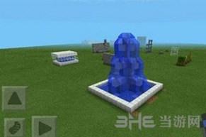 我的世界喷泉截图3