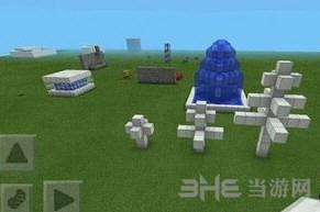 我的世界喷泉截图4