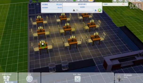 模拟人生4饭店建造截图1
