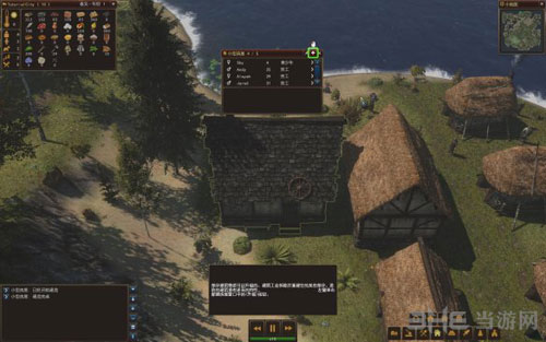 领地人生林中村落游戏截图4