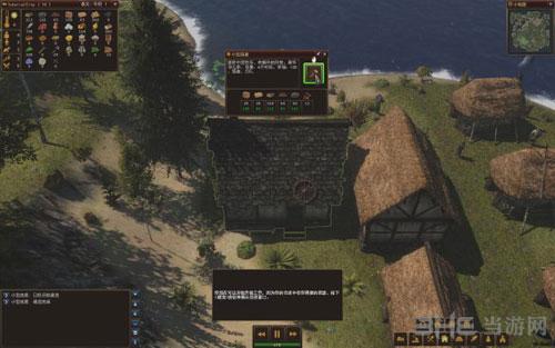 领地人生林中村落游戏截图5