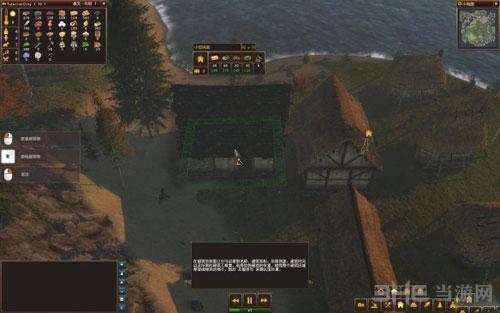 领地人生林中村落游戏截图01