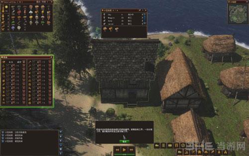 领地人生林中村落游戏截图1