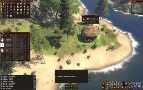 领地人生林中村落游戏截图2