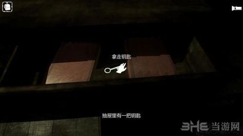 诅咒游戏截图7