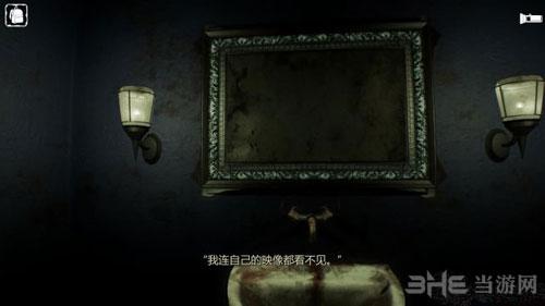 诅咒游戏截图4