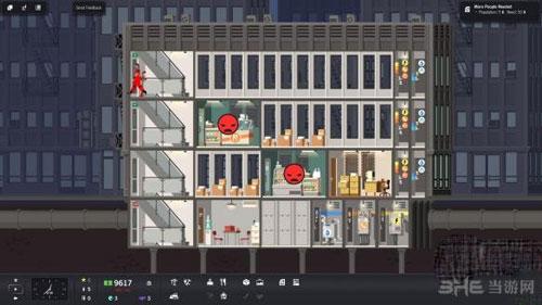 大厦管理者截图1