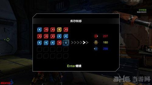 核心重铸游戏截图2