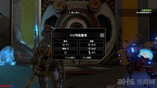 核心重铸游戏截图7