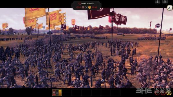 东方帝国截图1